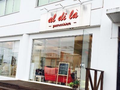aldila3