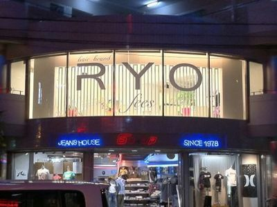 RYO luxe3