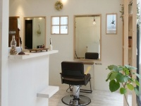 Hair Salon Libela