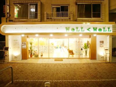 WeLL WeLL 高速長田店3
