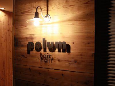 polum hair4