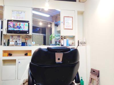 Hair Studio ZONE1