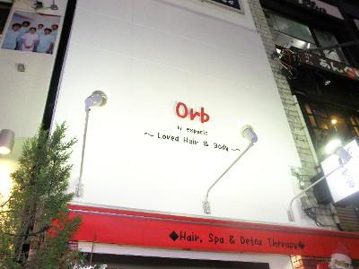 Orb by espacio3