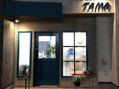 タマ美容室(南口店)2