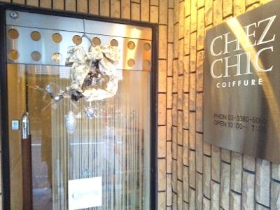 CHEZ CHIC(シェシィク) 美容室3