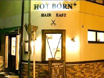HOT BORN+ EAST3
