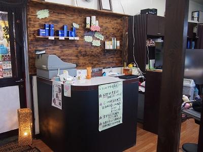 美容室 NOA2