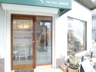 Hair Salon Jewel3