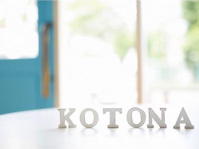 kotona 竹ノ塚2