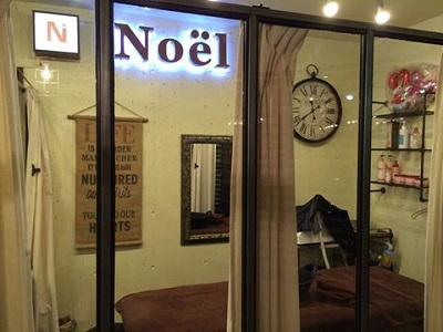 BeautySalon Noel2