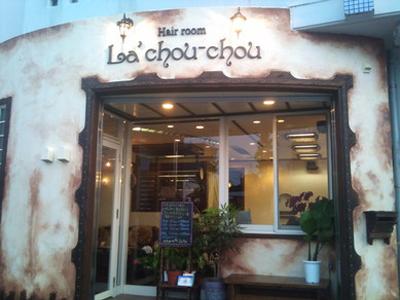 Hair room La'chou-chou3