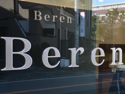 Beren3