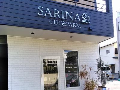 美容室サリーナ2