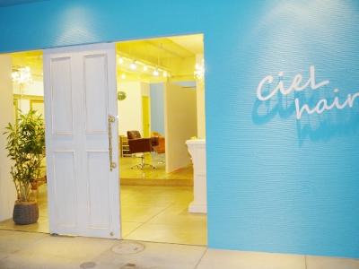 CieL hair 守山店3