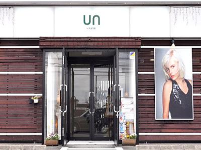 UN~SOURIRE~高崎北店3