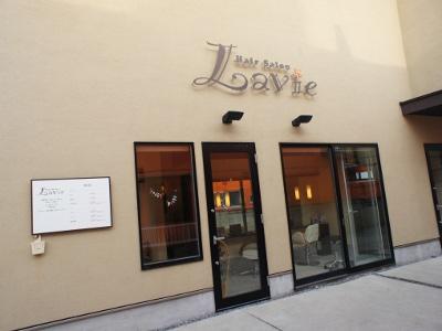 Hair Salon Lavie2