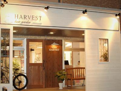 hair garden HARVEST3