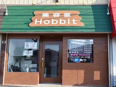 美容室Hobbit3