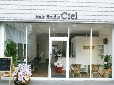 Hair Studio Ciel3
