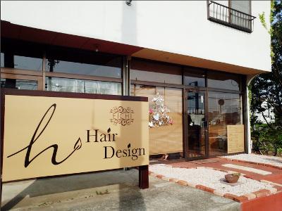 h Hair Design3