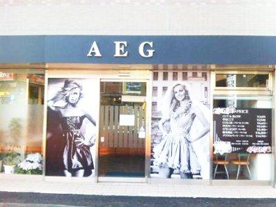 AEG 南平店3