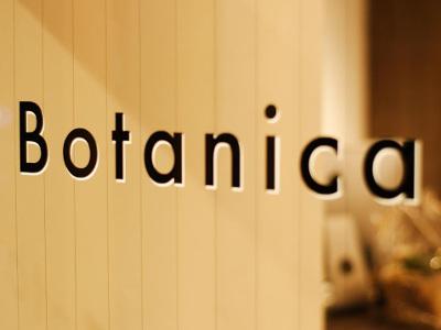 Botanica3