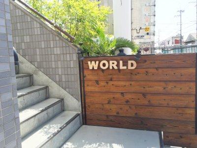 美容室 WORLD3