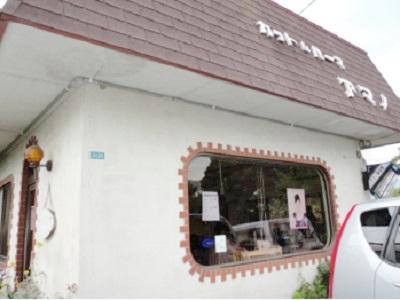 アマノ美容室3