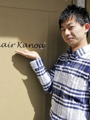 hair kanoa