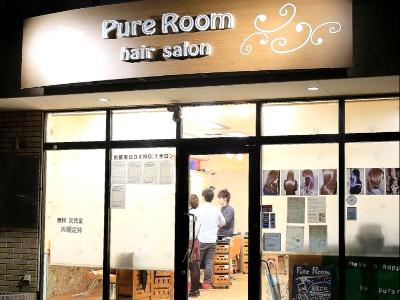 Pure Room3