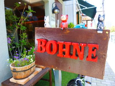 hair's Bohne3