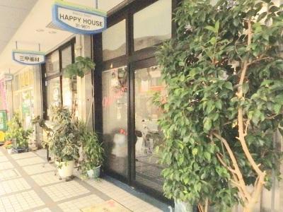 HAPPY HOUSE3