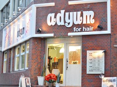 adyum for hair 3
