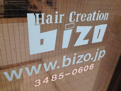 Hair Creation bizo3
