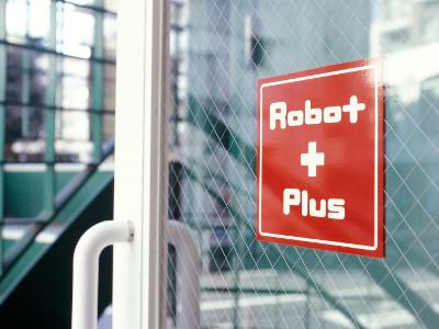 Robot Plus3