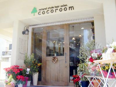 cocoroom3