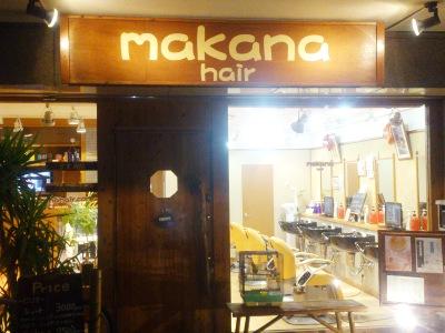 makana hair3