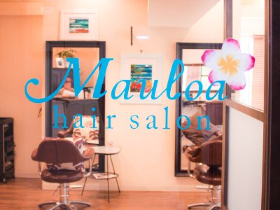 Mauloa hair salon3