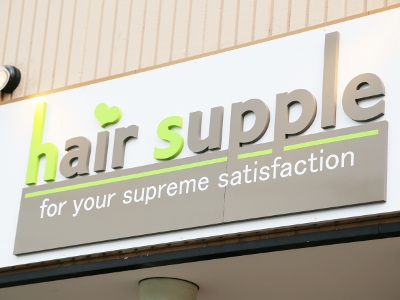 hair supple3