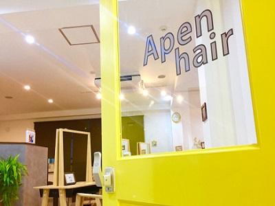 Apen hair1