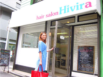 hair salon Hivira3