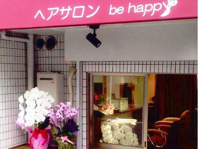 ヘアサロン be happy3
