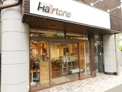 atelier Hairtone3