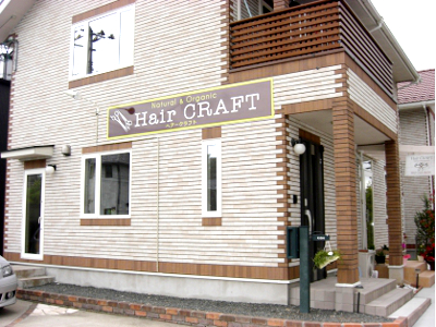 Hair CRAFT3