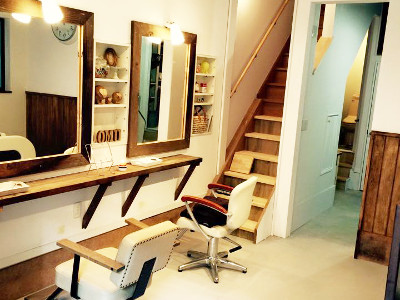 hairsalon domu