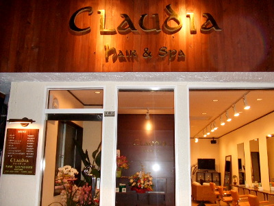 CLaudia hair&Spa3