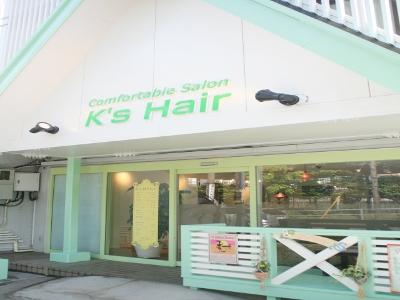 K's Hair 北習志野店3