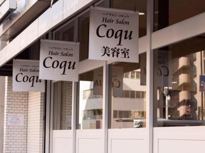 Hair salon Coqu3