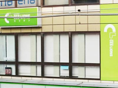 セリオン 品川店3