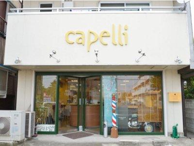 美容室Capelli3
